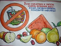 здоровое питание в крыму